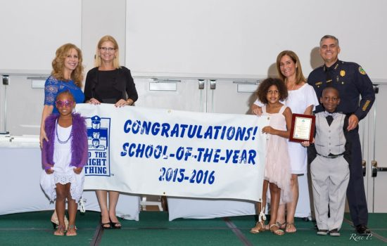 DTRT School of the Year 2015-2016